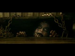 Зловещие Мертвецы: Черная Книга (2013) Трейлер б/цензуры...