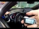 Установка автозапуска с GSM управлением по выгодной цене в Спб