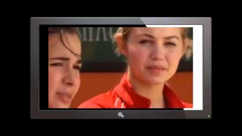Make It Or Break It Staffel 1 Folge 3 deutsch german