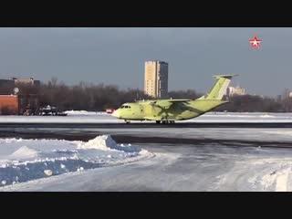Первый опытный образец транспортного самолета Ил-112В совершил первую пробную рулежку