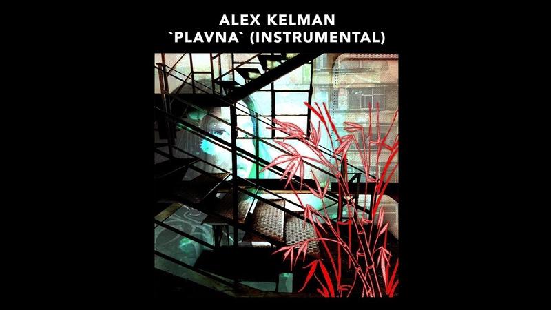 Alex Kelman - Plavna (Instrumental)
