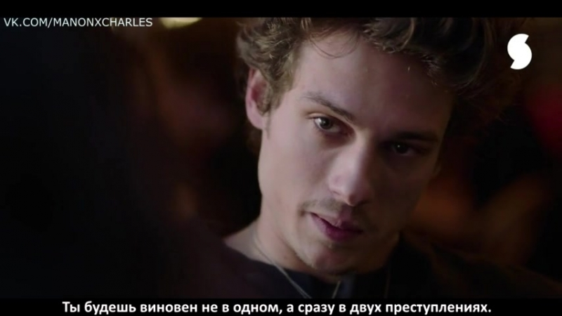 Skam France 2 сезон 11 серия. Часть 4( JE VEUX TOUT SAVOIR) Рус. субтитры
