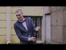 Раса и Владимир mp4