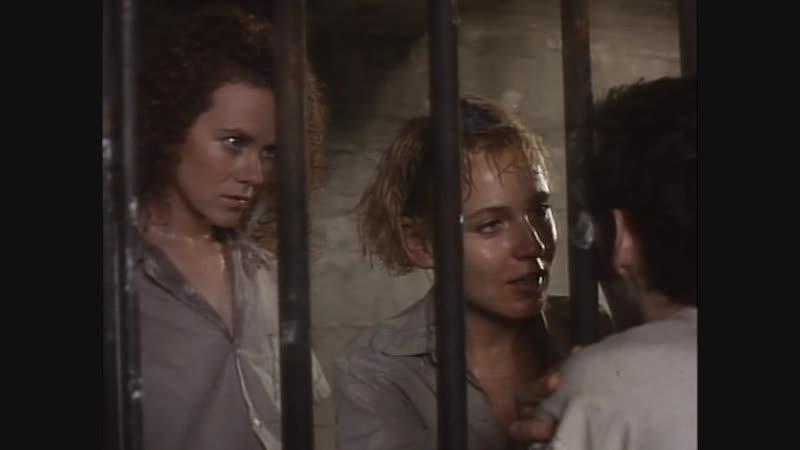 Бангкок Хилтон (1989, Австралия) часть 4