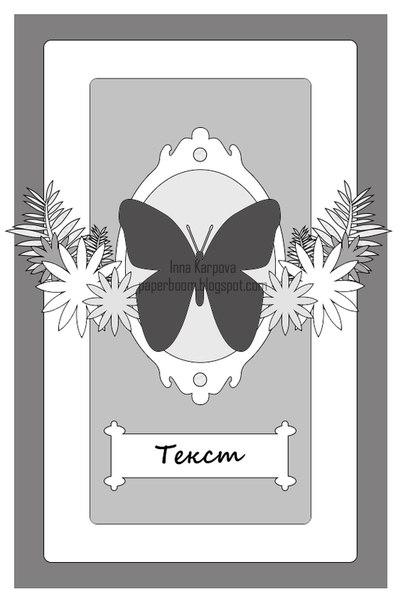 Card Sketch # 2