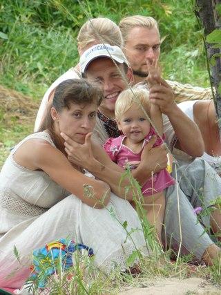 Счастливая семья!