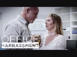 OFFICE HARRASSMENT Brett Rossi [PureTaboo]