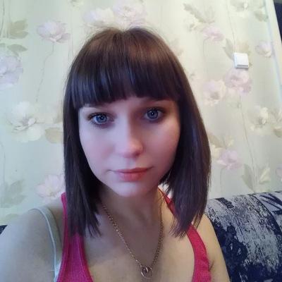 Катерина Усманова