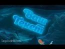 Подводная открытка с анимацией и подводной надписью