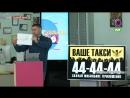 Live: Телеканал Мегаполис