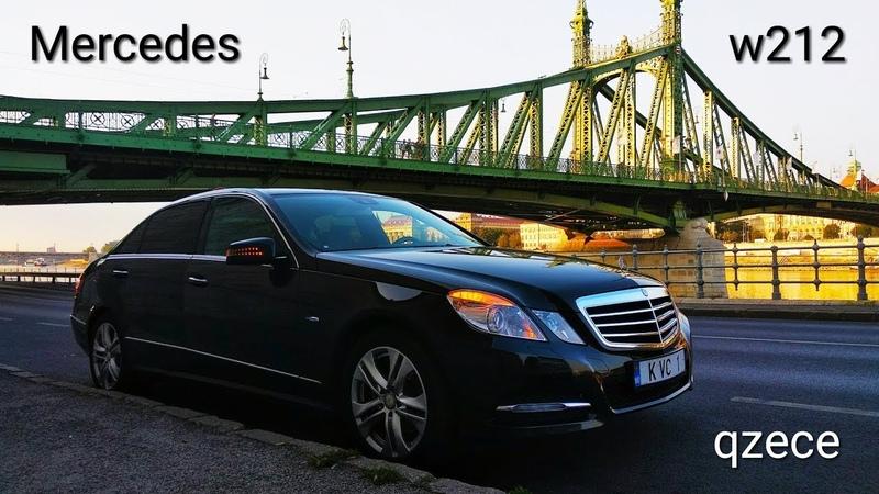 Mercedes E class w212. Стоит ли его купить? (Part 2)