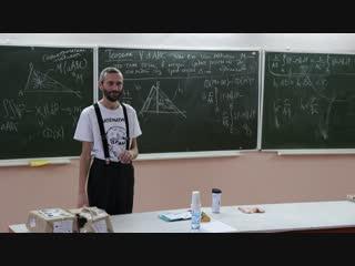 А.С. Савватеев - Томск 2018