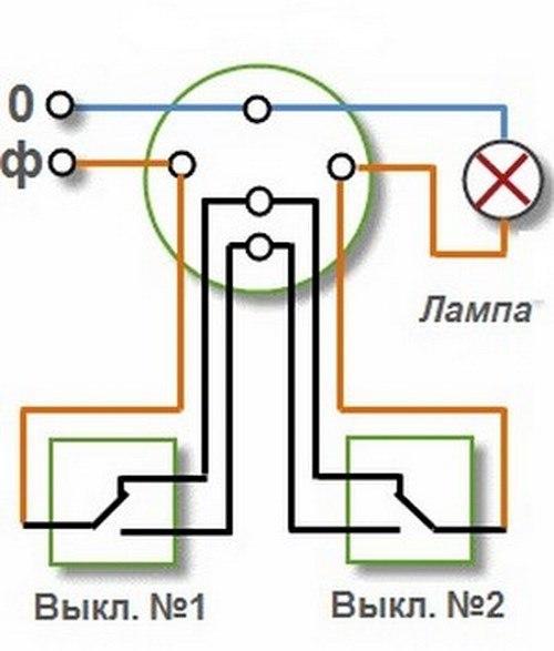 Схема управления светильником
