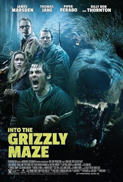 Подборка самых свежих фильмов ужасов!