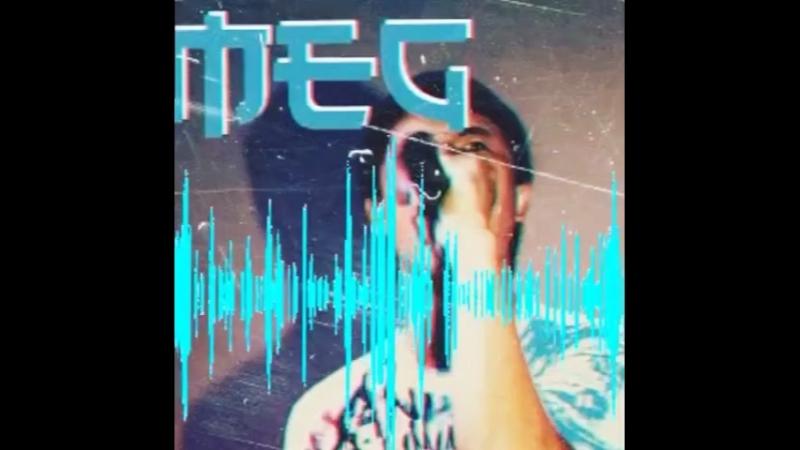 MeG - К новым берегам