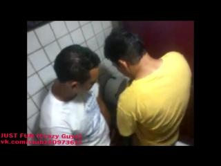 Gays in toilet caught brazil член хуй cock penis wanker public дроч