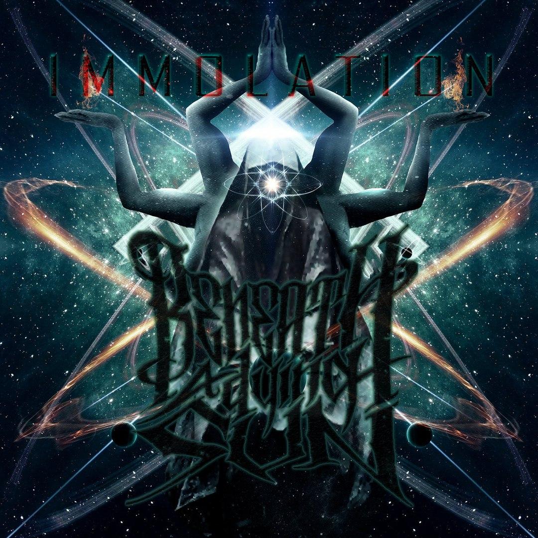 Beneath A Dying Sun - Immolation (2016)