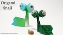 Origami snail 🐌 designed by Bhushan | paper snail origami