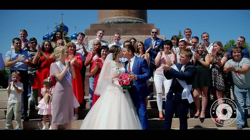 Свадебное видео ~ Прогулка 2018 ТА ~ Валентин Старков