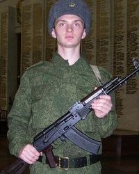 Александр Савельев, 27 августа 1995, Кривой Рог, id135134505