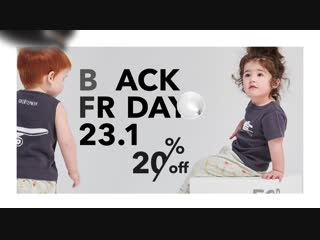 BLACK FRIDAY — Happy Baby