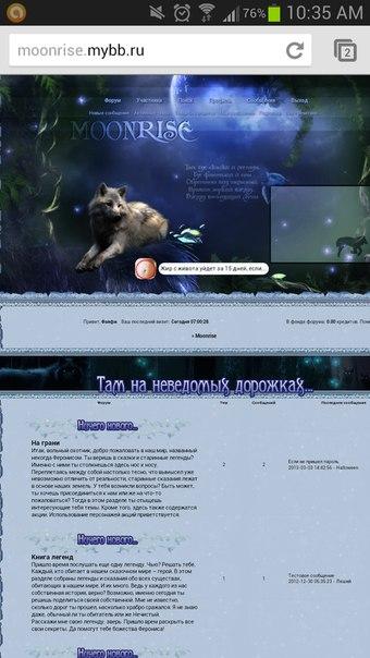 http://cs403125.vk.me/v403125313/6c03/nqc5AxAc1A4.jpg