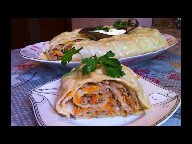 Ханум по-узбекски/Ленивые Манты/Рулет с Мясом на Пару/Простой Рецепт(Очень Вкусно)