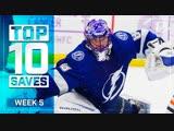 10 лучших сэйвов пятой недели сезона 2018-19 NHL