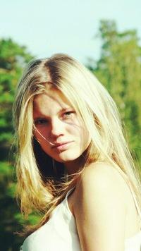 Анастасия Булыгина