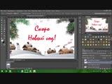 Как создать гифку в Фотошопе_видеоурок