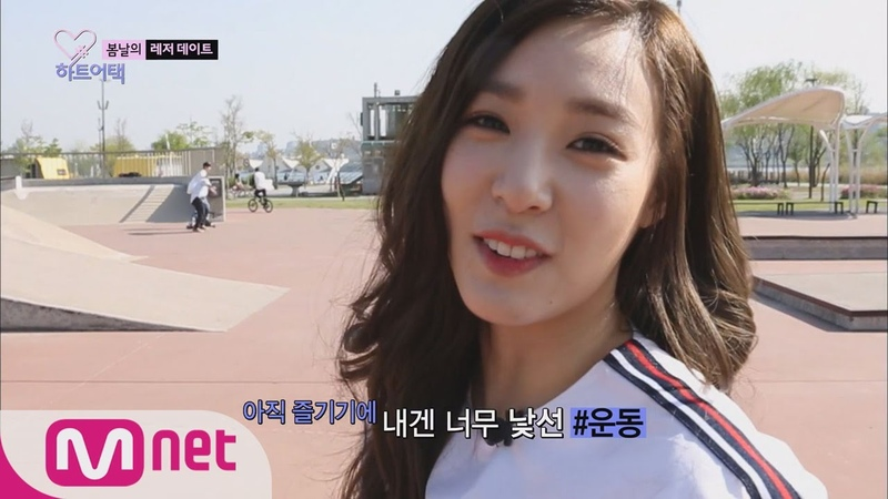Tiffany and Cheol-woo Have a Race on a Spring Day! [Heart_a_tag] ep.02 티파니vs이철우 아이스크림내기 경주! 하트어택 2화