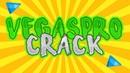 Где скачать Крякнутый Vegas Pro 15 2018 Crack Вегас про