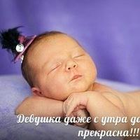 Виоричка Андреева, 4 апреля , Сыктывкар, id74637726