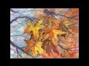 Кленовые листья в работах художников