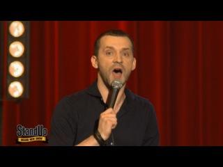 Stand Up: Руслан Белый - О возрасте (33 и 19)