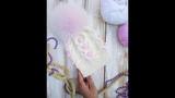#шапкаспицами. Вяжем детскую шапку для маленьких Принцесс Marshmallow шапка спицами. Рынашко