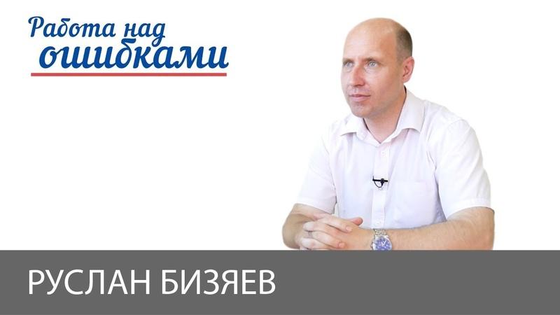 22 июня 1941 года Д Джангиров и Р Бизяев Работа над ошибками 418