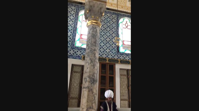 Библиотека султана Ахмеда lll