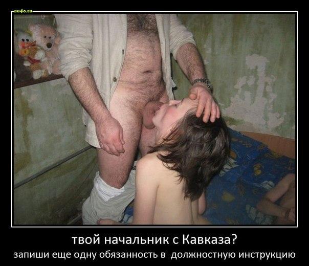 Русские с чурками секс