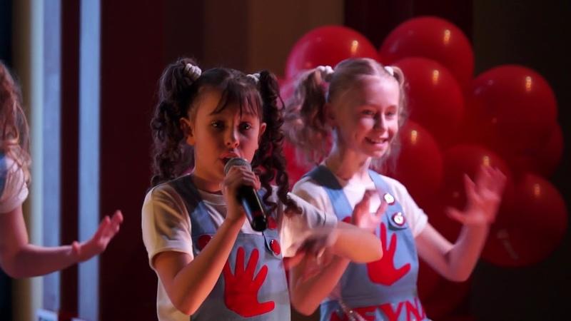 Младшая группа детской эстрадной студии «Нейна». III вокальный конкурс Я пою