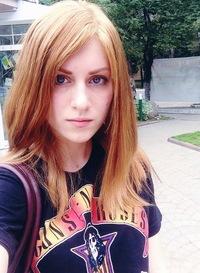 Alisa Lomaya