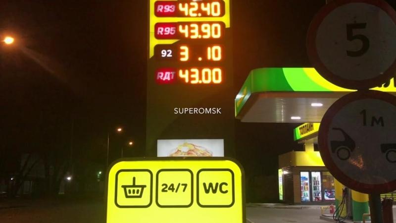 В Омске повысили цены на топливо