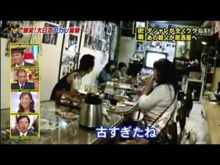 Bakusho! Dai Nippon Akan Keisatsu 2011.08.14