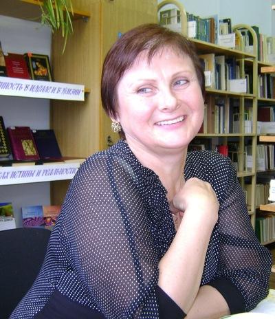 Вера Скукина