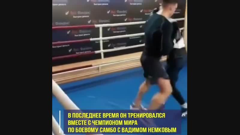 Убит боксёр Александр Костромин