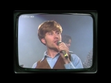 The Jeremy Days - Brand new toy (1989)
