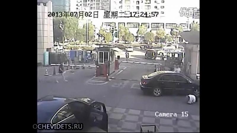 Водитель будь внимателен - маленькие дети могут появиться неожиданно