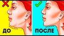 Как убрать второй подбородок в домашних условиях Миостимулятор Face Shaper