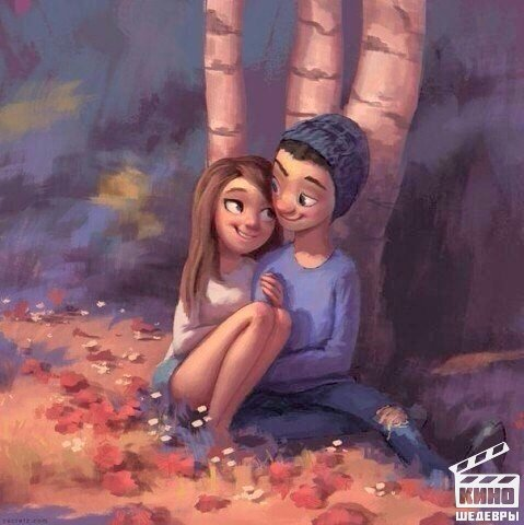 Любовь начинается там, где ничего не ждут взамен.