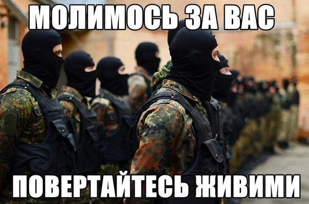 Интенсивность обстрелов на Донбассе снижается, - пресс-центр АТО - Цензор.НЕТ 3459